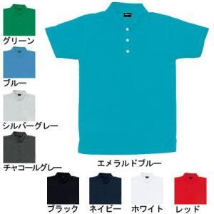 作業服 作業着 春夏用 桑和 SOWA 50396 半袖ポロシャツ(胸ポケット無し) 3L|kinsyou-webshop