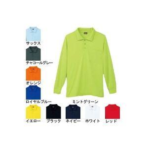 作業服 作業着 春夏用 桑和 SOWA 50390 長袖ポロシャツ(胸ポケット有り) S〜LL|kinsyou-webshop