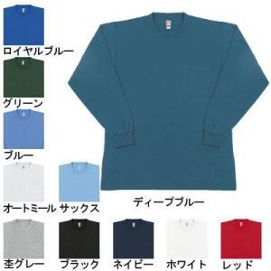 作業服 作業着 春夏用 桑和 SOWA 2 長袖Tシャツ(胸ポケット有り) M〜LL|kinsyou-webshop