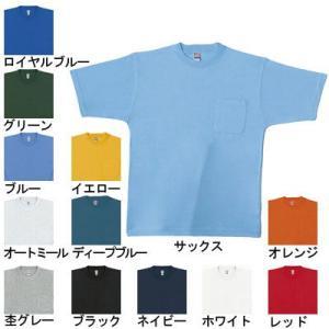 作業着 作業服 桑和 SOWA 1 半袖Tシャツ(胸ポケット有り) M〜LL kinsyou-webshop