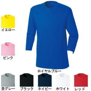 作業着 作業服 桑和 SOWA 54014 ヘビーウエイト七分袖Tシャツ S〜LL|kinsyou-webshop