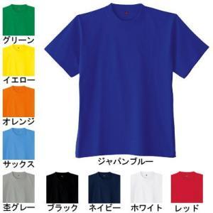 作業着 作業服 桑和 SOWA 51021 ヘビーウエイトTシャツ 4L kinsyou-webshop