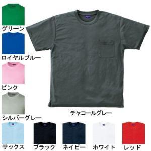 作業服 作業着 春夏用 桑和 SOWA 50381 半袖Tシャツ(胸ポケット有り) 3L kinsyou-webshop