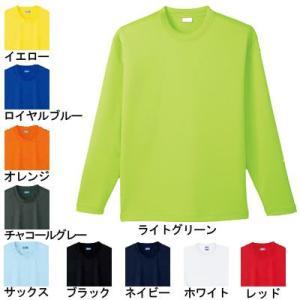 作業着 作業服 桑和 SOWA 50382 長袖Tシャツ(胸ポケット無し) 3L kinsyou-webshop