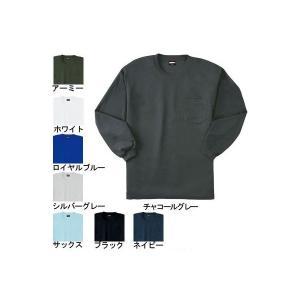 作業服 作業着 春夏用 桑和 SOWA 50384 長袖Tシャツ(胸ポケット有り) S〜LL|kinsyou-webshop