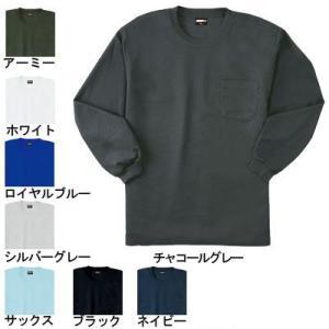 作業服 作業着 春夏用 桑和 SOWA 50384 長袖Tシャツ(胸ポケット有り) 3L|kinsyou-webshop