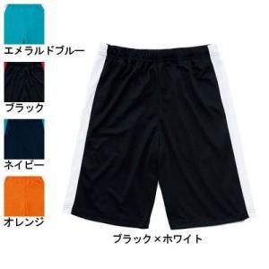 作業着 作業服 ズボン 桑和 SOWA 50400 ハーフパンツ 3L|kinsyou-webshop