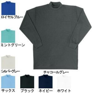 作業着 作業服 桑和 SOWA 50128 長袖ローネックシャツ(胸ポケット有り) M〜LL kinsyou-webshop