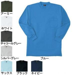 作業着 作業服 桑和 SOWA 50388 長袖ローネックシャツ M〜LL kinsyou-webshop