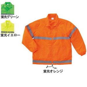 作業着 作業服 桑和 SOWA 3916 反射テープ付きイベントコート XL|kinsyou-webshop