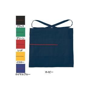 作業服 作業着 桑和 SOWA 10030 ショートカラーエプロンフリー(上83cm巾×下65cm巾×44cm丈) F kinsyou-webshop