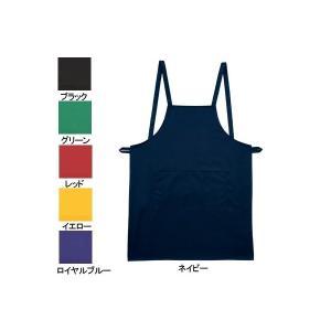 作業服 作業着 桑和 SOWA 10031 カラーエプロン(たすき)フリー(64cm巾×87cm丈) F kinsyou-webshop