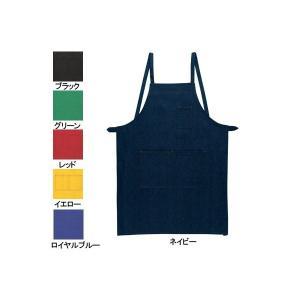 作業服 作業着 桑和 SOWA 10032 カラーエプロン(たすき)フリー(64cm巾×87cm丈) F kinsyou-webshop