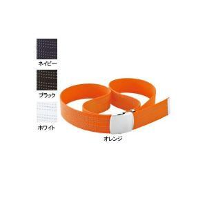 作業服 作業着 桑和 SOWA 10082 反射糸入りローラーベルト38m/m巾×120cm長 F|kinsyou-webshop