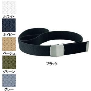 作業服 作業着 桑和 SOWA 10063 綿GIベルト40m/m巾×120cm長 F kinsyou-webshop