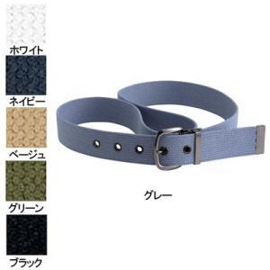 作業服 作業着 桑和 SOWA 10071 綿ワンピンベルト40m/m巾×120cm長(5つ穴) F kinsyou-webshop