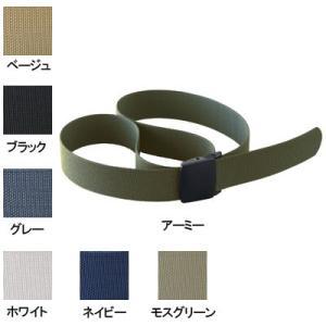 作業服 作業着 桑和 SOWA 10077 プラスチックバックルベルト38m/m巾×120cm長 F|kinsyou-webshop
