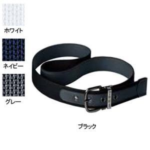 作業服 作業着 桑和 SOWA 10051 ワンピンベルト(裏合皮貼り)40m/m巾×120cm長(4つ穴) F|kinsyou-webshop