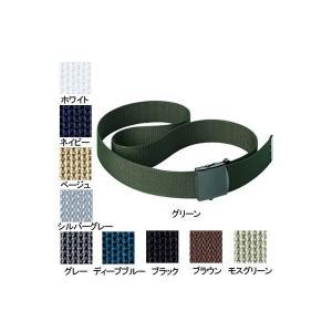 作業服 作業着 桑和 SOWA 10055 ローラーベルト40m/m巾×120cm長 F|kinsyou-webshop