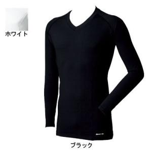 作業着 作業服 桑和 SOWA 50342 長袖サポートVネックシャツ SS〜LL|kinsyou-webshop
