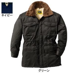 送料無料 防寒着 防寒服 作業服 作業着 桑和(SOWA) 3000 綿カストロコート 4L|kinsyou-webshop