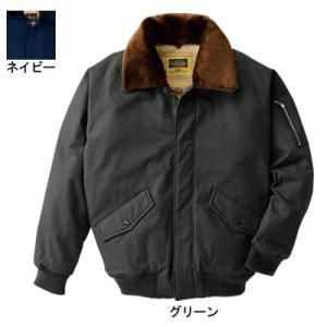 送料無料 防寒着 防寒服 作業服 作業着 桑和(SOWA) 3500 パイロットジャンパー 3L|kinsyou-webshop