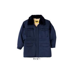 送料無料 防寒着 防寒服 作業服 作業着 桑和 (SOWA) 5200 ナイロンカストロコート M〜LL|kinsyou-webshop