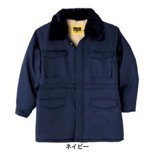 送料無料 防寒着 防寒服 作業服 作業着 桑和 (SOWA) 5200 ナイロンカストロコート 3L|kinsyou-webshop