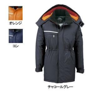 防寒着 ジーベック 581 防水防寒コート 4L〜5L...