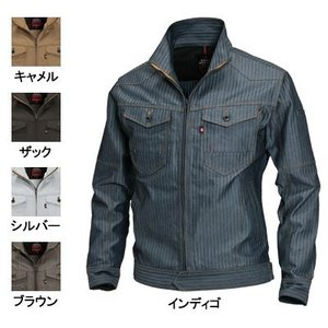 作業服 作業着 秋冬用 バートル 1501 ジャケット 5L かっこいい|kinsyou-webshop