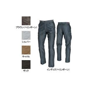 作業服 作業着 秋冬用 バートル 1502 カーゴパンツ S〜3L かっこいい おしゃれ|kinsyou-webshop