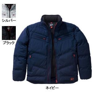 防寒着 防寒服 作業服 作業着 自重堂 58400 防寒ジャンパー(フード付) EL|kinsyou-webshop