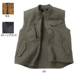 作業服 作業着 ジーベック 2157 ノースリーブジャケット M〜5L|kinsyou-webshop