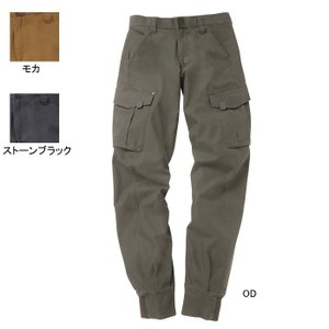 作業服・ズボン・作業着 ジーベック 2159 リブ付カーゴパンツ M〜5L|kinsyou-webshop