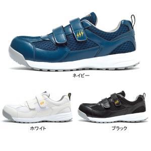 安全靴 ジーベック 85112 静電セフティシューズ 22〜30|kinsyou-webshop