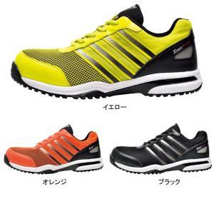 ジーベック 85132 セフティシューズ 23〜29 安全靴 kinsyou-webshop