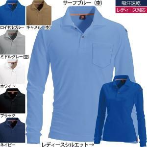 作業服 作業着 バートル 505 長袖ポロシャツ SS〜3L かっこいい おしゃれ|kinsyou-webshop