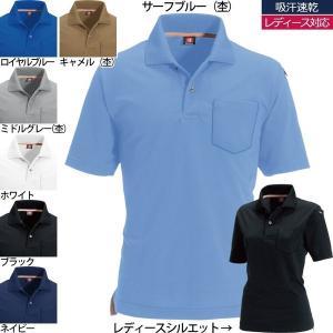 作業服 作業着 春夏用 バートル 507 半袖ポロシャツ SS〜3L かっこいい おしゃれ|kinsyou-webshop