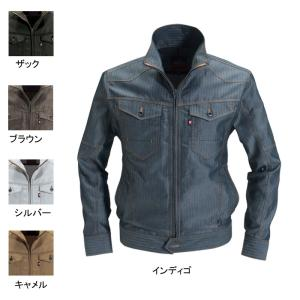 作業着 作業服 バートル 1511 ジャケット SS〜LL かっこいい|kinsyou-webshop
