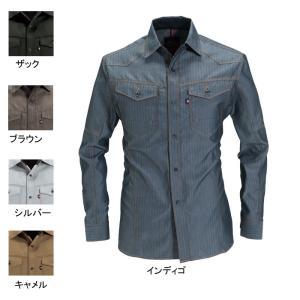 作業服 作業着 春夏用 バートル 1515 長袖シャツ SS〜LL かっこいい おしゃれ|kinsyou-webshop