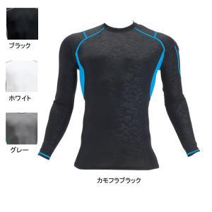 作業着 作業服 バートル 4032 クールフィッテッド S〜XL かっこいい kinsyou-webshop