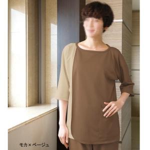 医療白衣・介護ウェア ソワンクレエ 7035SK 検診衣(プルオーバー型前開きタイプ) S〜3L|kinsyou-webshop