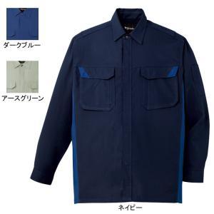 作業服 作業着 春夏用 自重堂 86404 難燃長袖シャツ 4L〜5L|kinsyou-webshop