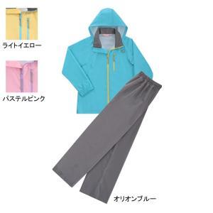 在庫処分セール レインウエア 弘進ゴム LA-900 縫製合羽 S〜LL|kinsyou-webshop