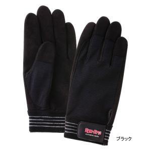 作業用品 富士グローブ SC-703 シンクロ 人工皮革手袋(10双) S〜LL|kinsyou-webshop