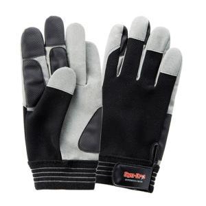 作業用品 富士グローブ SC-705 シンクログリップ 人工皮革手袋(10双) M〜LL|kinsyou-webshop