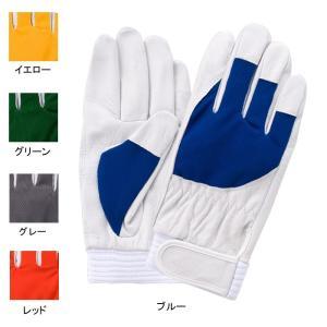 作業用品 富士グローブ F-505 アスリート 豚皮手袋(10双) S〜LL|kinsyou-webshop