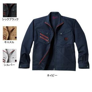 作業服 作業着 自重堂 52300 ジャンパー 4L〜5L|kinsyou-webshop