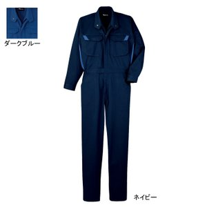 作業服 作業着 自重堂 82420 難燃続服 4L〜5L|kinsyou-webshop