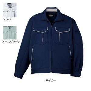 作業服 作業着 自重堂 82600 ジャンパー 4L〜5L|kinsyou-webshop
